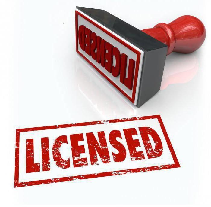 лицензия охрана